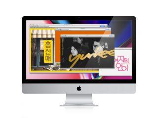 Opening Title - <em>Digital contents, CJ EnM</em>