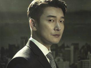 Motion Poster - <em>LIFE</em>, JTBC