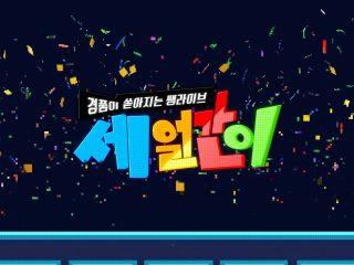 Content Design - <em>3 Idiots, tvN</em>
